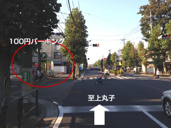 20140930_3.jpg