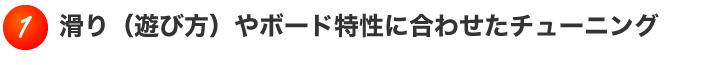 title_kodawari01