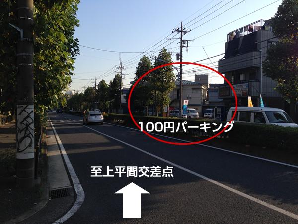 20140930_1.jpg